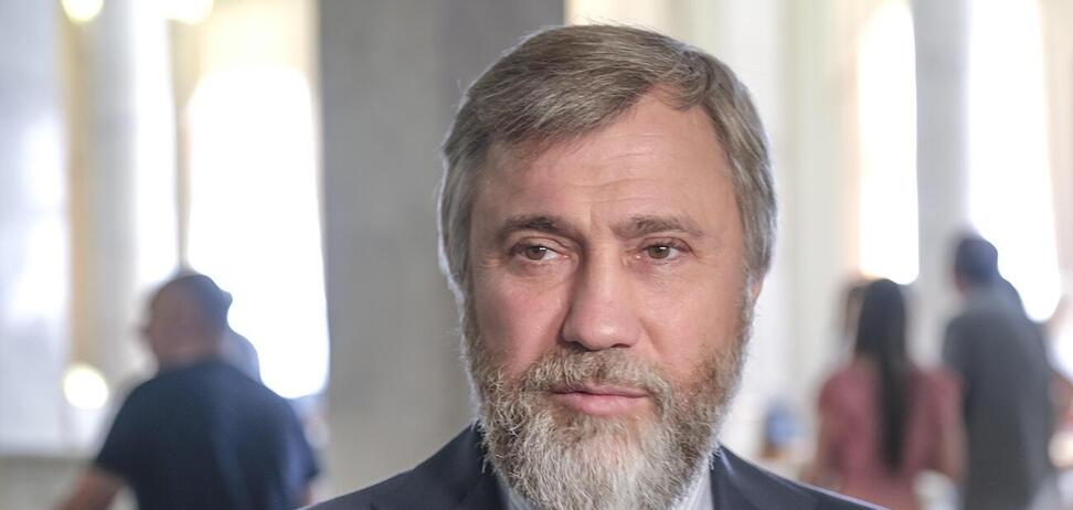 Конституционный суд должен защитить Основной закон, – Новинский