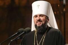 Большинство украинский видят предстоятелем объединенной церкви митрополита Епифания (фото: Володимирець.City)