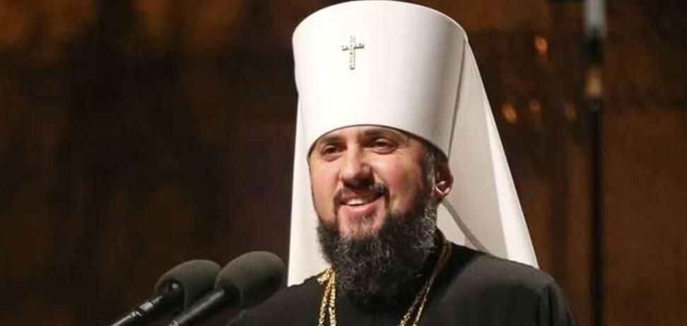 Більшість українців бачать предстоятелем об'єднаної церкви митрополита Епіфанія (фото: Володимирець.City)