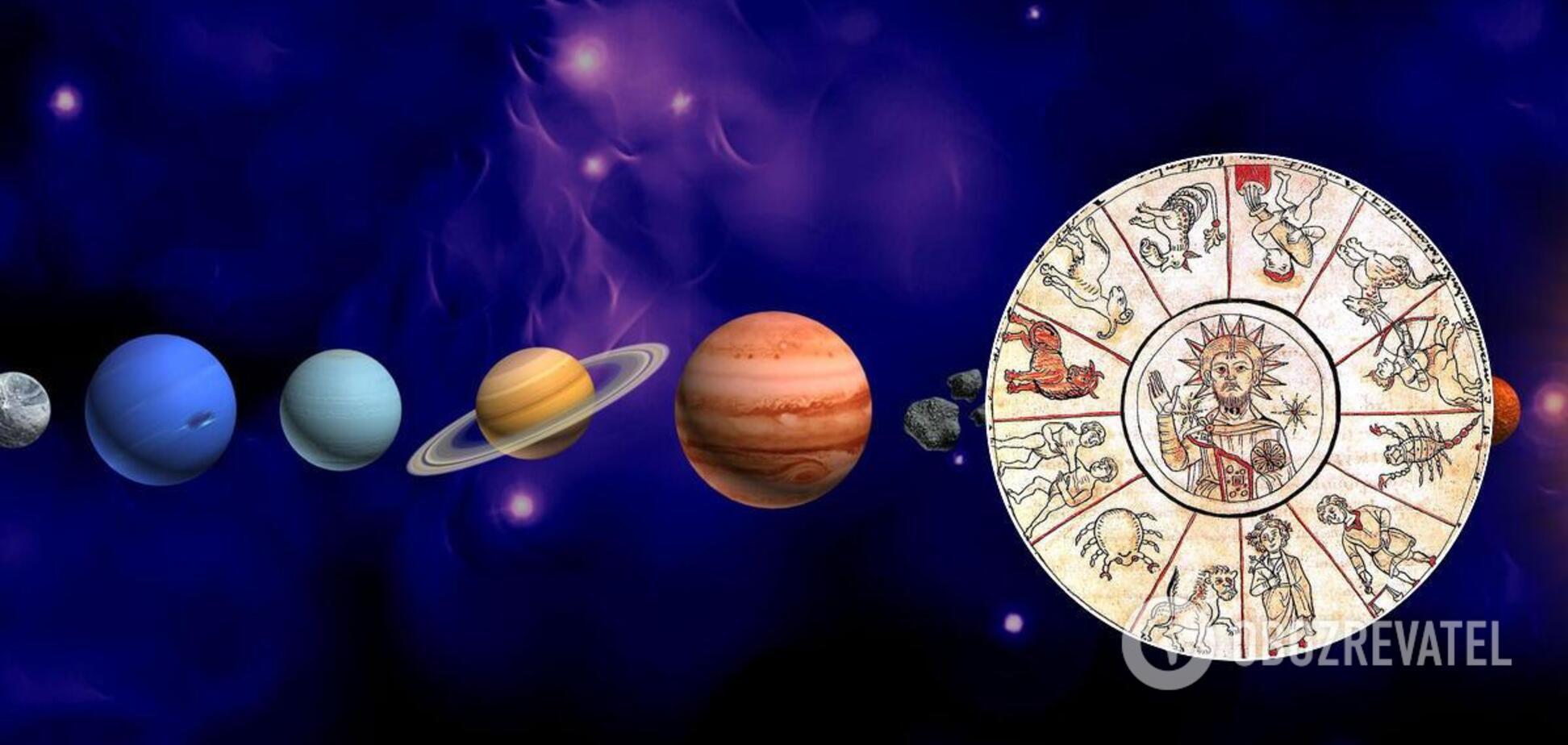 Не парад планет, а небесная Чаша: что происходит на небе