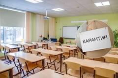 Дети в Украине пойдут в школы с 1 сентября: в Минздраве анонсировали новые правила