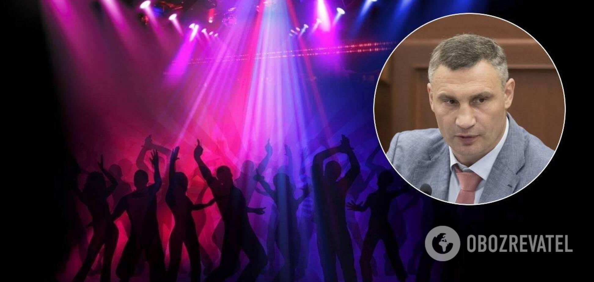 У Києві нічні клуби масово порушують карантин, Кличко анонсував перевірки