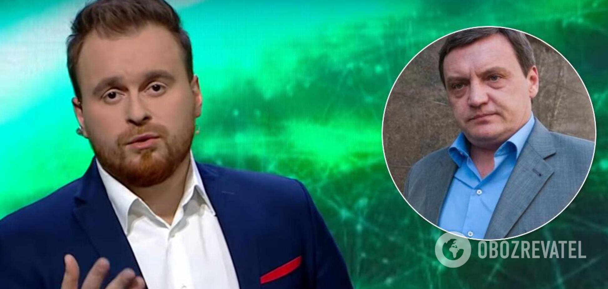 Назаров послав Гримчака