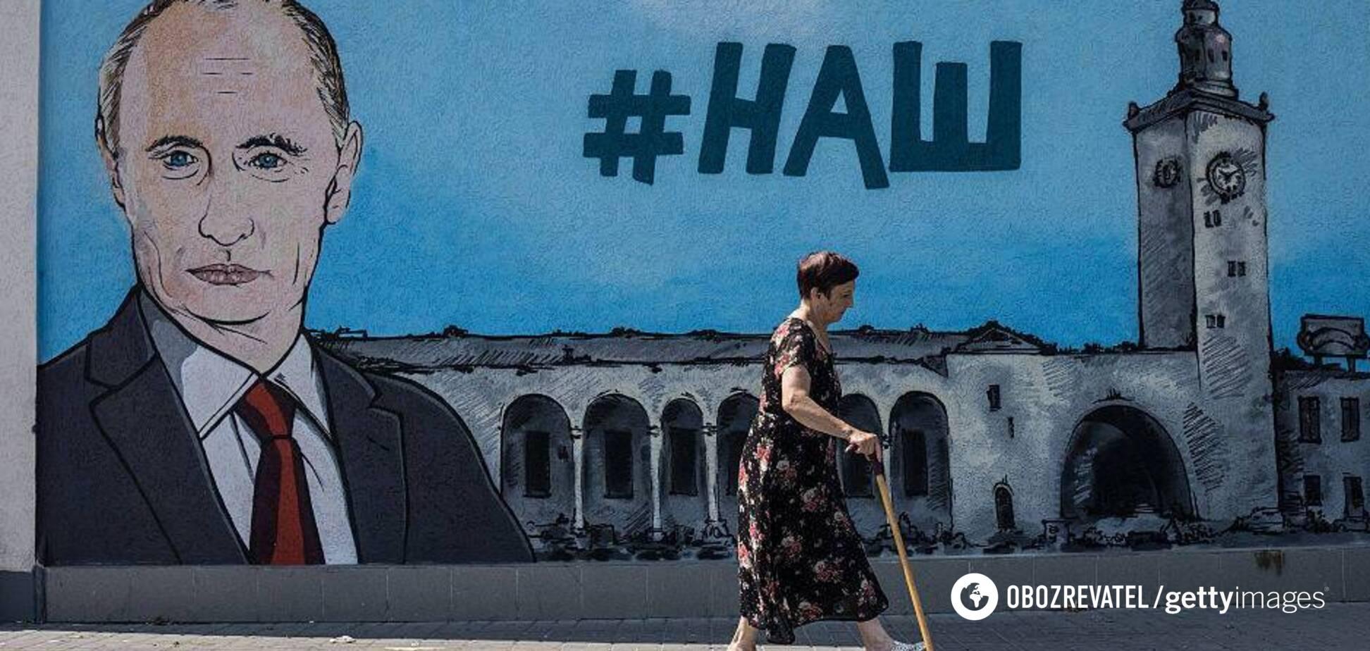 Тюрьма за 'чей Крым'? Чего ждать от правок в Конституцию