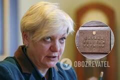 В СБУ відреагували на заяву Гонтаревої