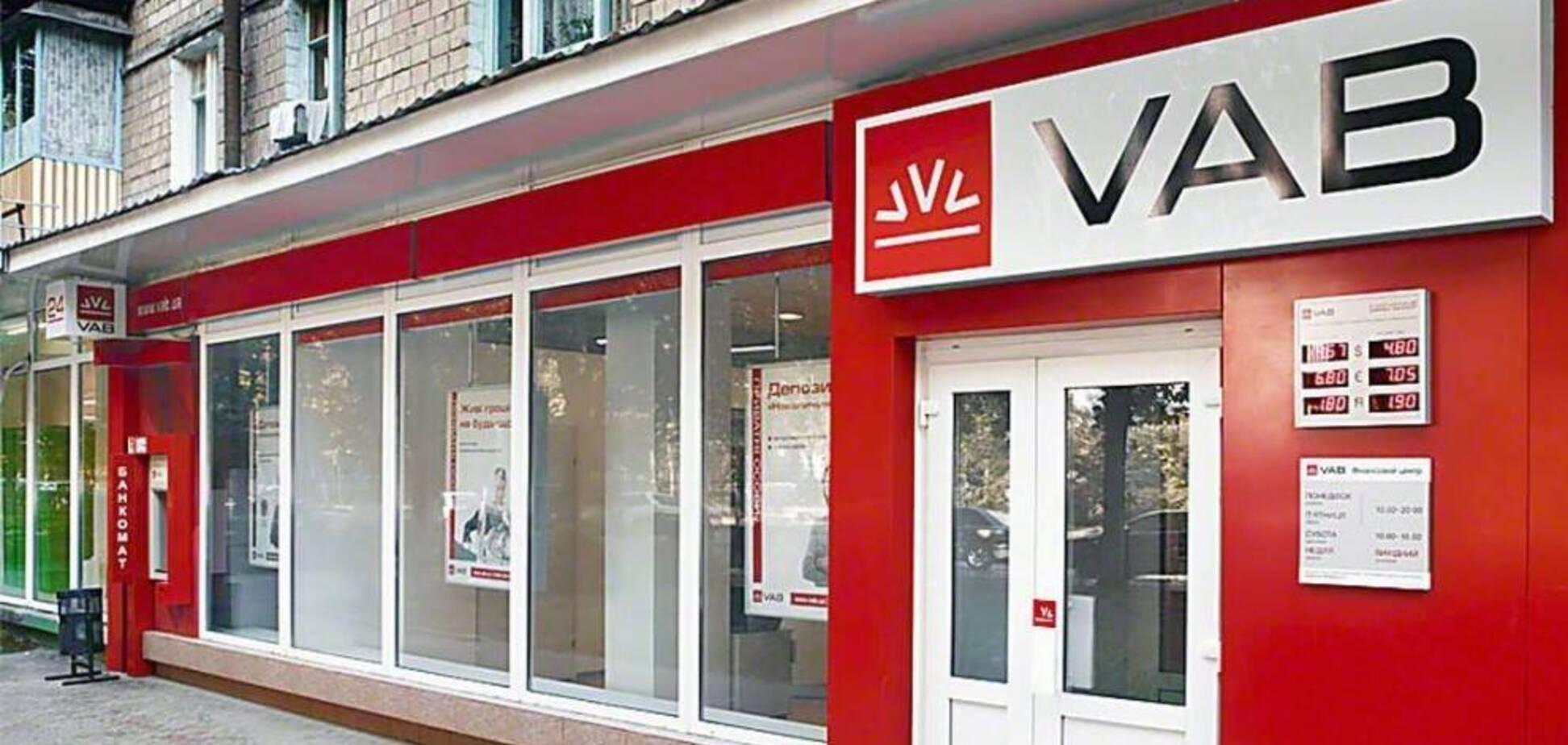 НАБУ и САП не смогли озвучить депутатам основание для дела против VAB банка