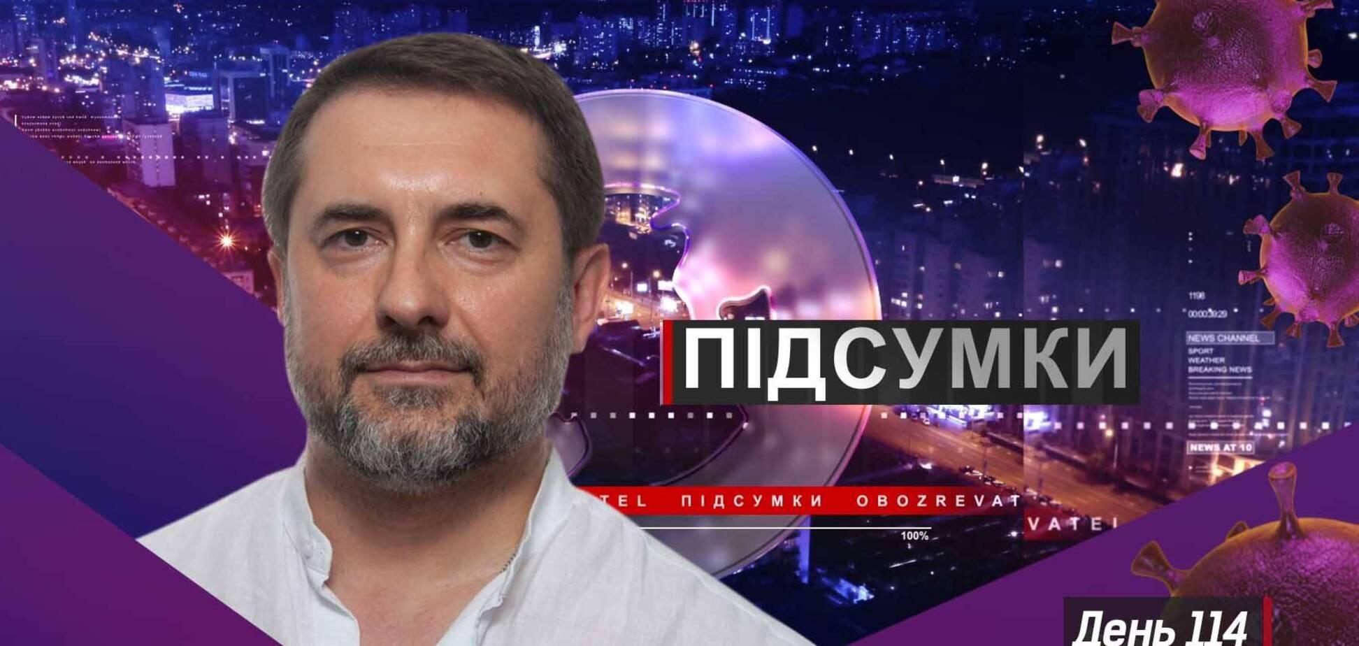 Пожежа на Луганщині: в ОДА розповіли про допомогу постраждалим