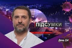 Пожар на Луганщине: в ОГА рассказали о помощи пострадавшим
