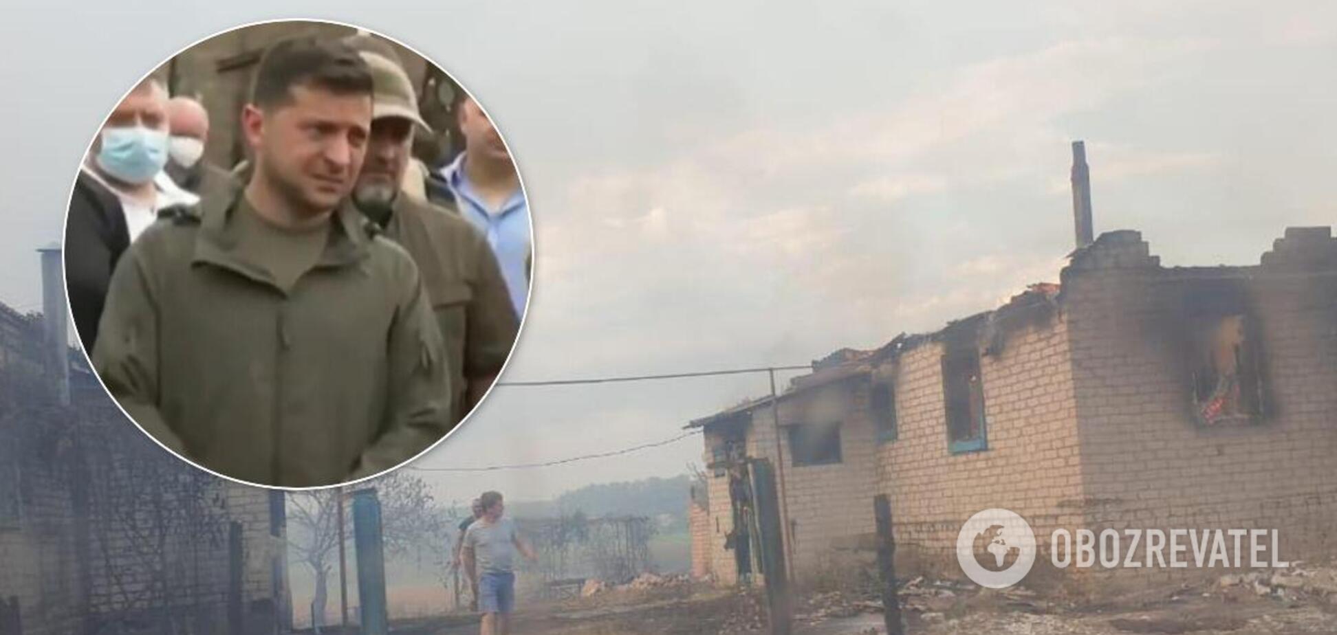 Постраждалим від пожеж у Луганській області заплатять по 300 тисяч гривень, – Зеленський