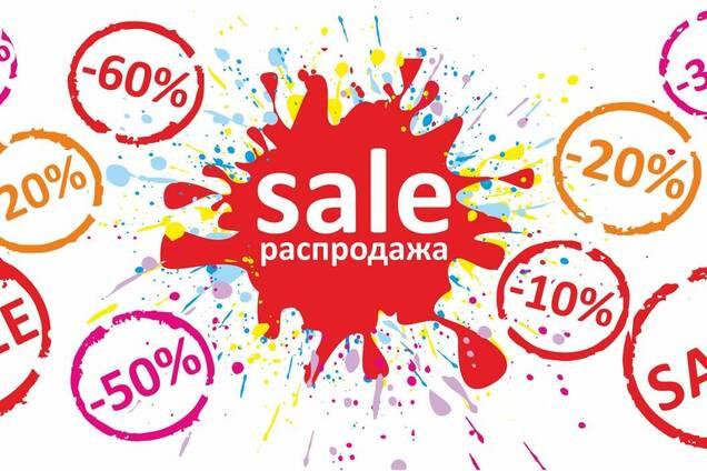 Розпродажі до 50-70% в розділі Промокоди (фото: Декорал)