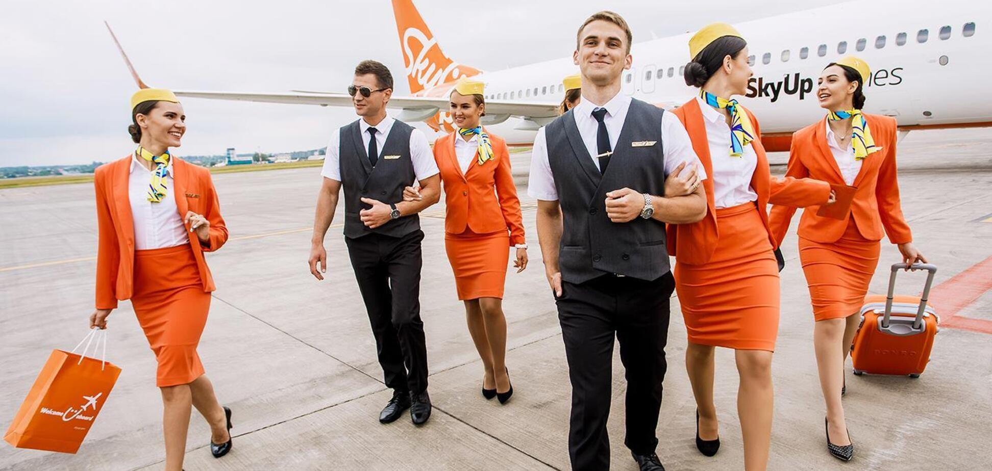 SkyUp скасувала міжнародні рейси (фото: uvidpustku.com)