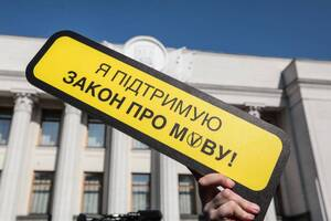 Отдельный закон для русского языка: Вятрович объяснил важный ньюанс