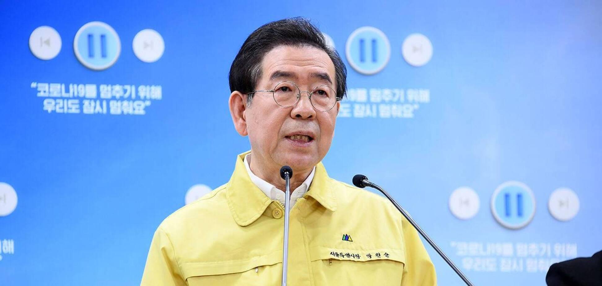 Мэр Сеула Пак Вон Сун