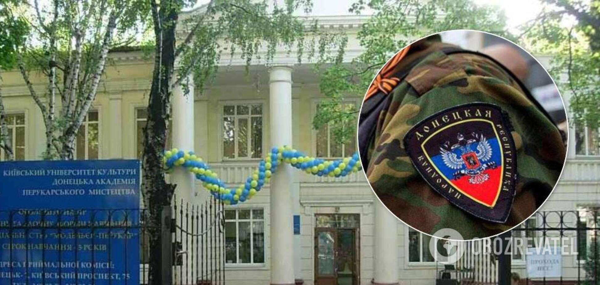 У Донецьку терористи відібрали будівлю у інституту Поплавського