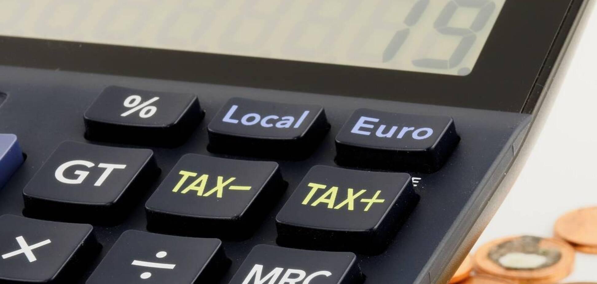 В Україні введуть нульову декларацію: кому і скільки доведеться заплатити