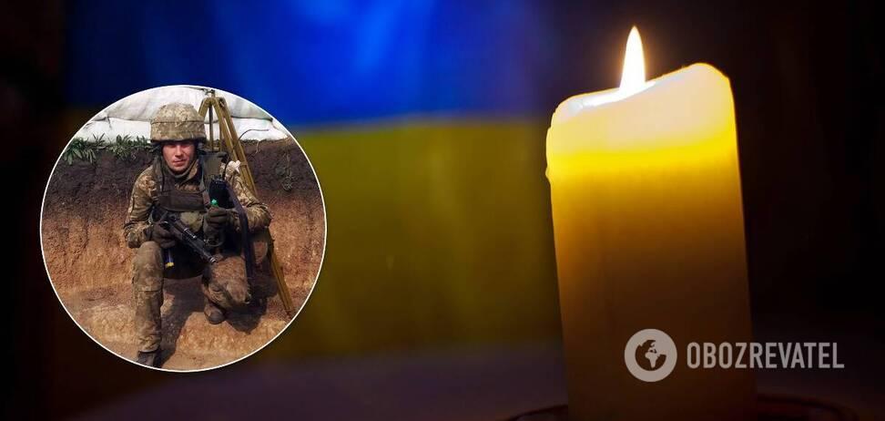 У зоні ООС загинув Олег Шило