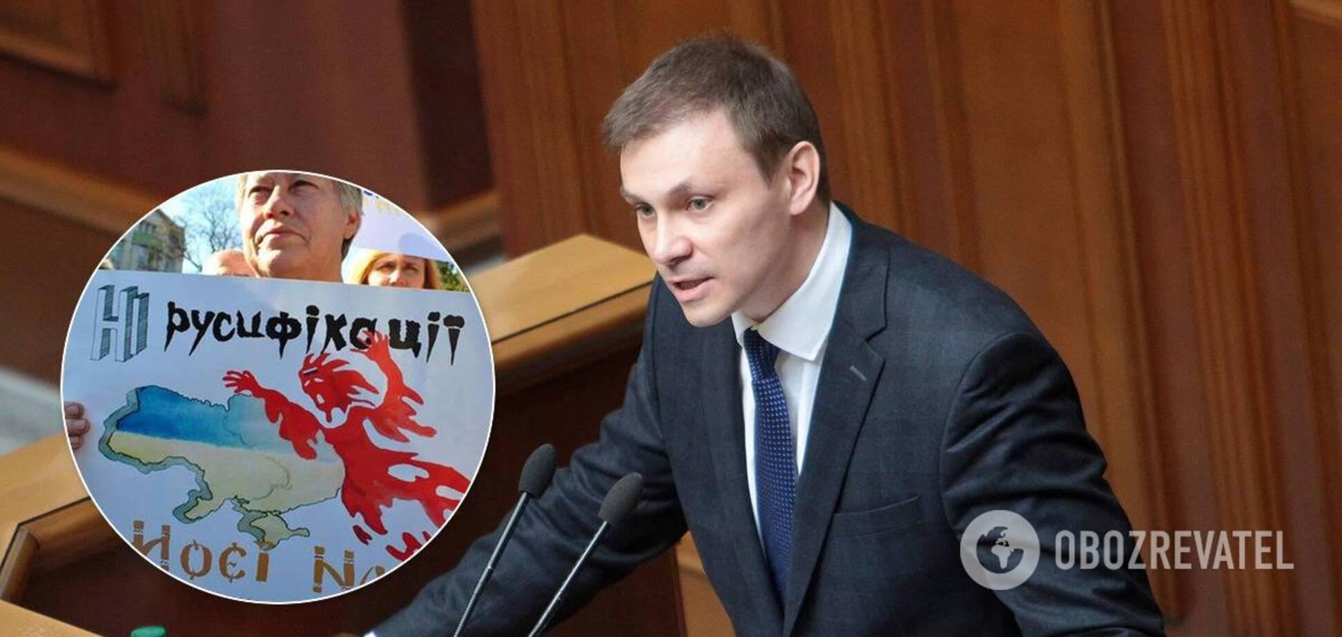 Екснардеп після цитування доктрини Путіна відзначився новим конфузом у КСУ
