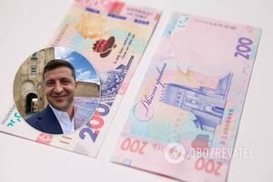 Владимир Зеленский сделал селфи с 200-гривневой купюрой