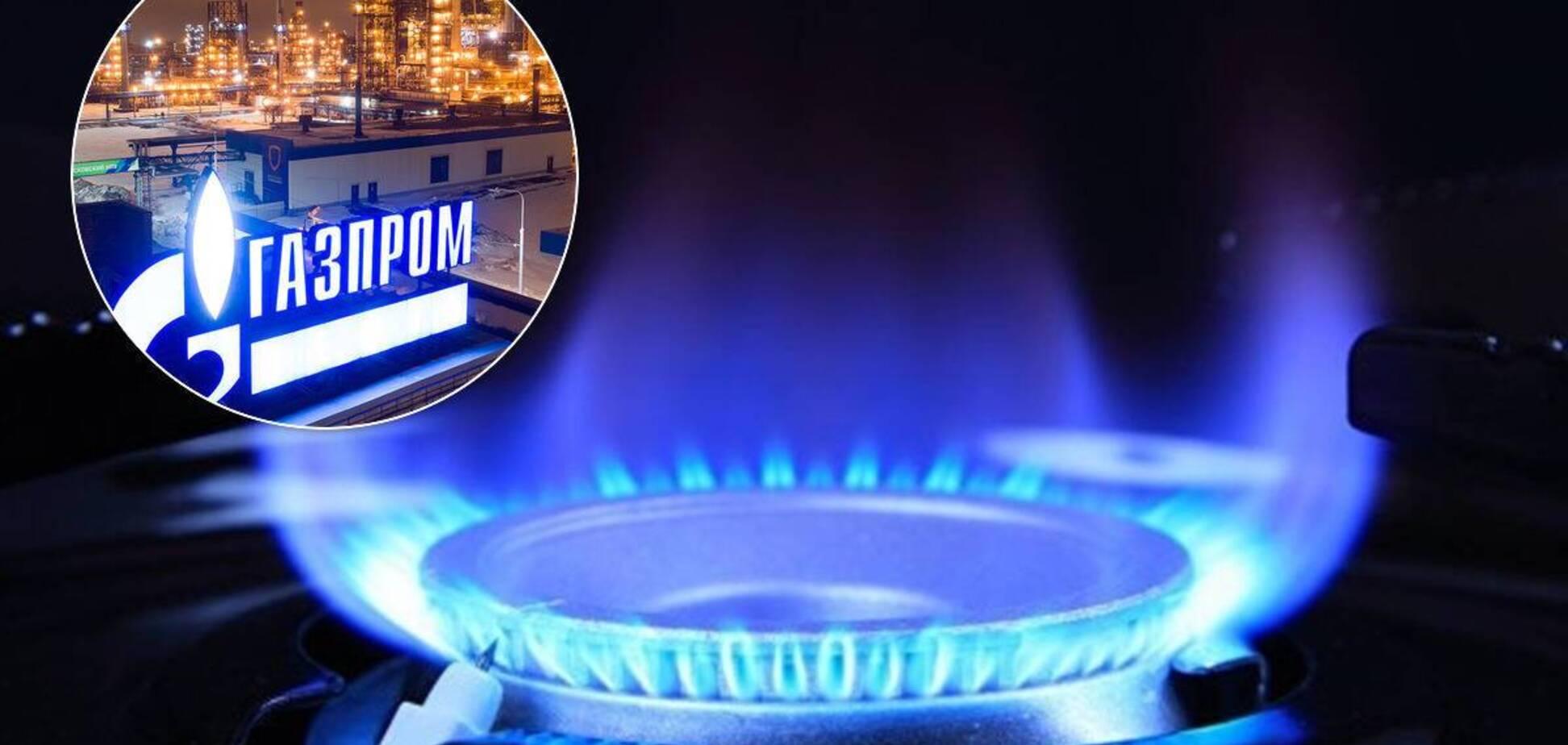 Україна збільшила транзит російського газу