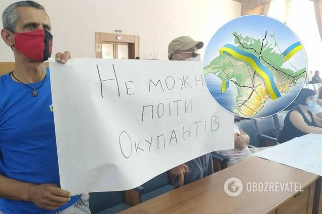 Подача воды в Крым: Херсон обратился с призывом к Зеленскому