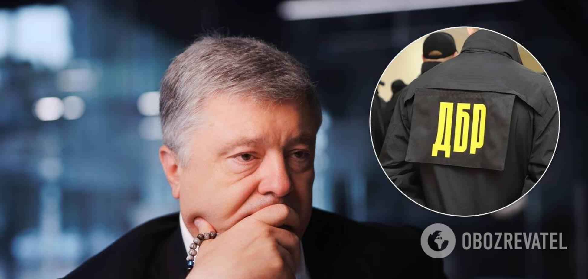 Корецкий о ГБР: они превращаются в 'бюро заказов' против Порошенко, его хотят посадить