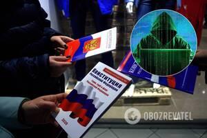 Дані тих, хто голосував за поправки до Конституції РФ з'явилися у відкритому доступі