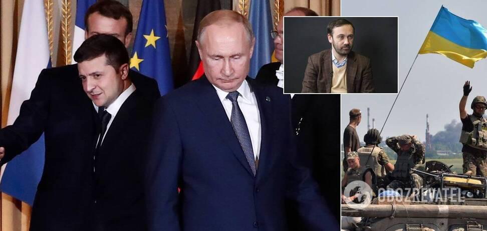 'Зеленский совершил много ошибок, а война на Донбассе может длиться бесконечно'. Интервью с российским оппозиционером Пономаревым