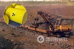 На Днепропетровщине будут добывать ядерное сырье: утвержден план