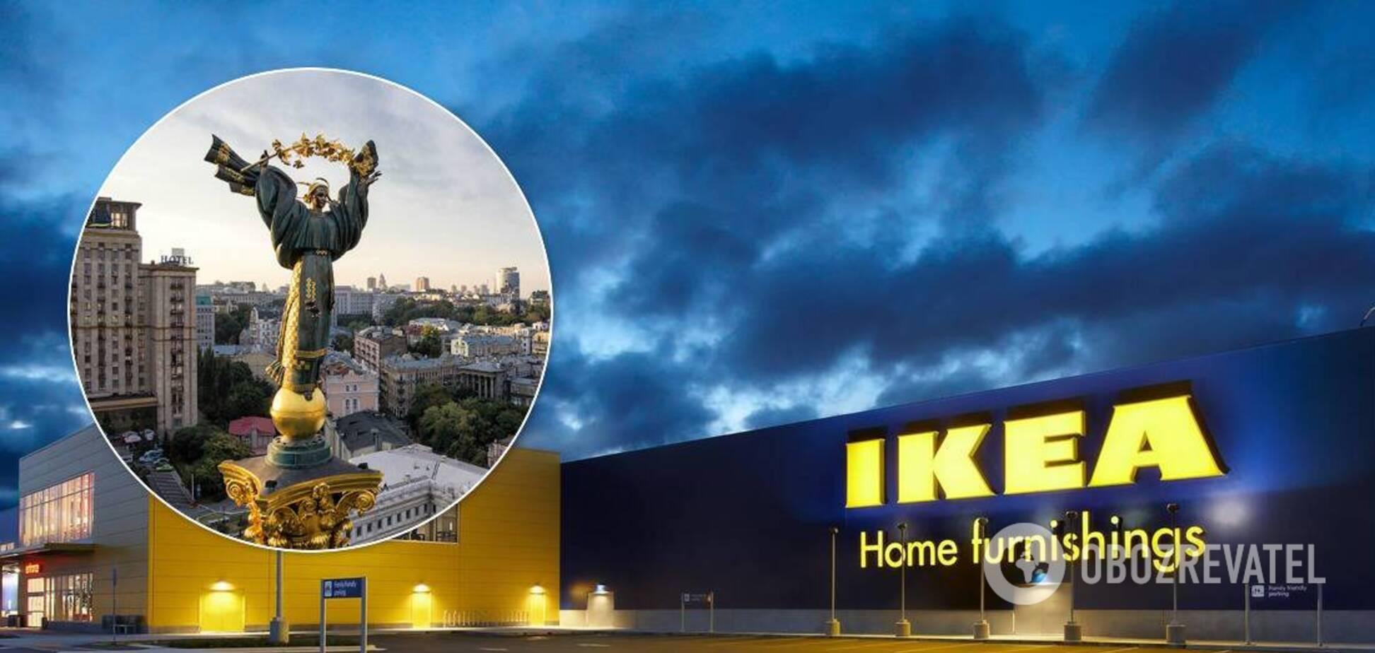 Названо дату відкриття першого магазину IKEA в Україні
