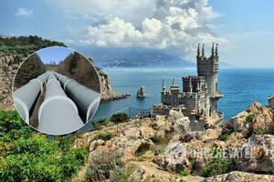 В Крыму построят трубопровод для пресной воды