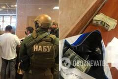 НАБУ задержало мужчину, который пытался подкупить главу ФГИУ