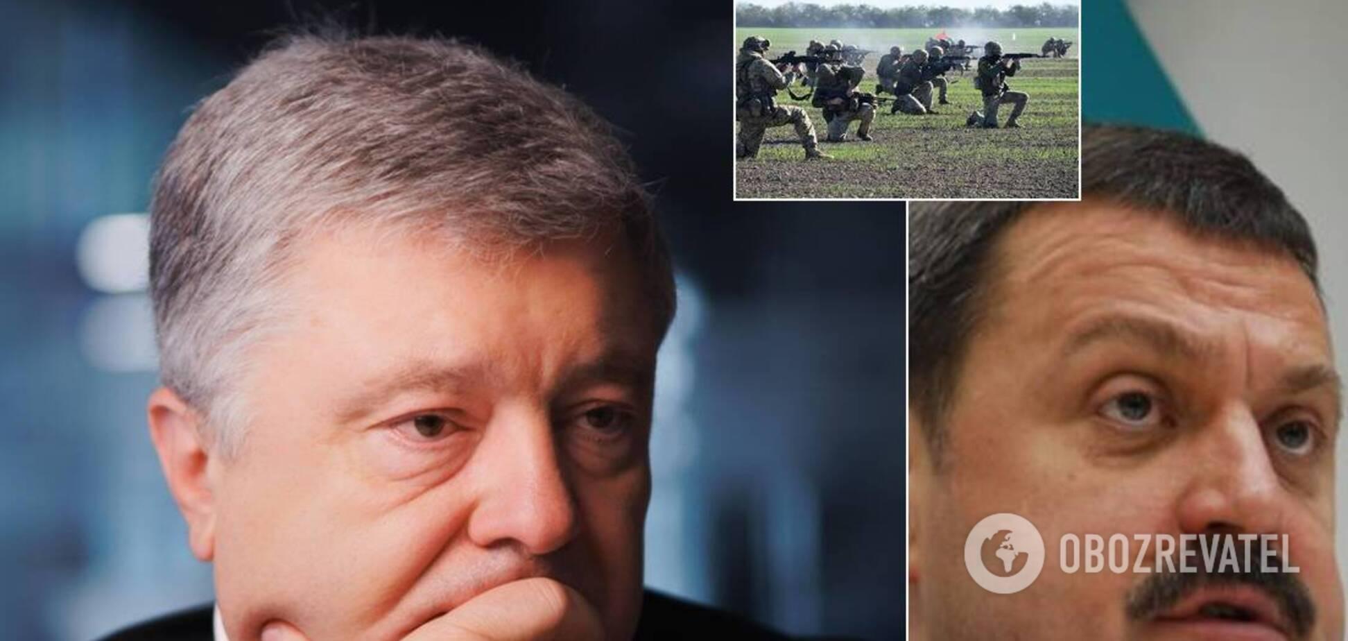Деркач обнародовал новые пленки о якобы Порошенко