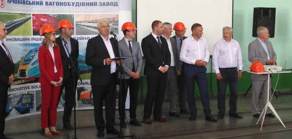 В Кременчуге презентовали законопроект о поддержке машиностроения (фото: ФРУ)