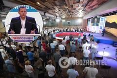 Борис Филатов, партия 'Пропозиция'