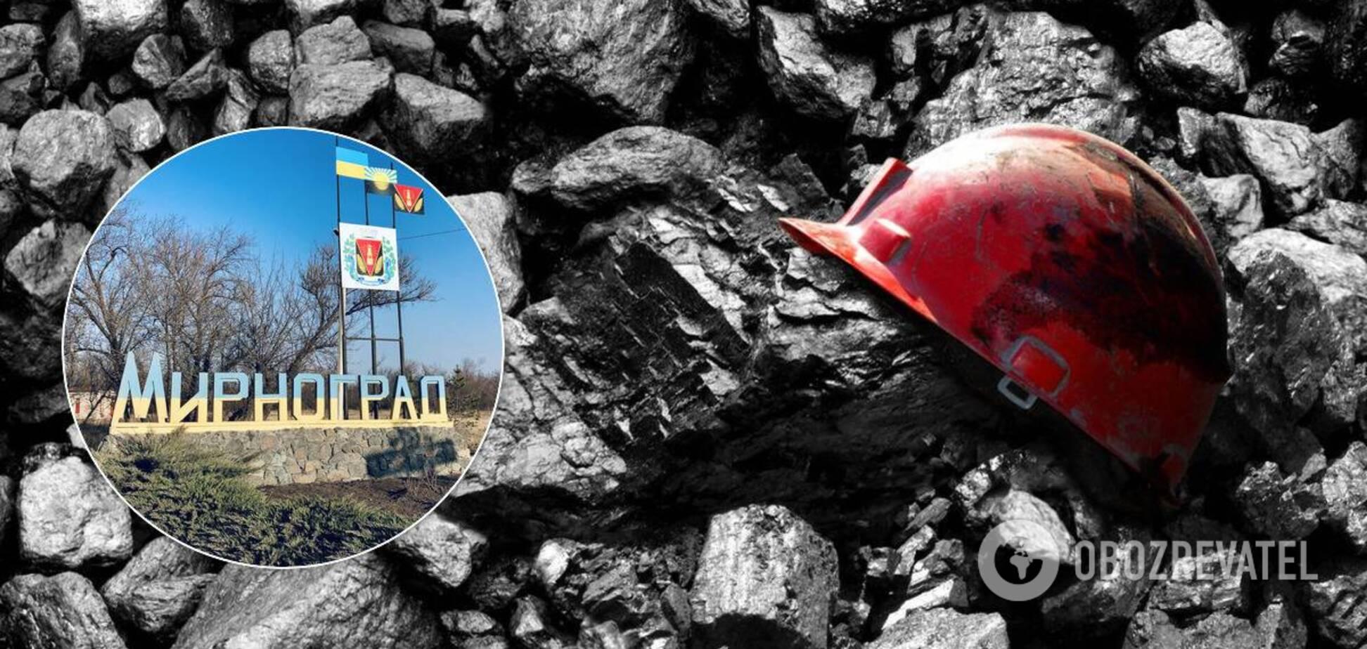 На шахте в Мирнограде погиб горняк