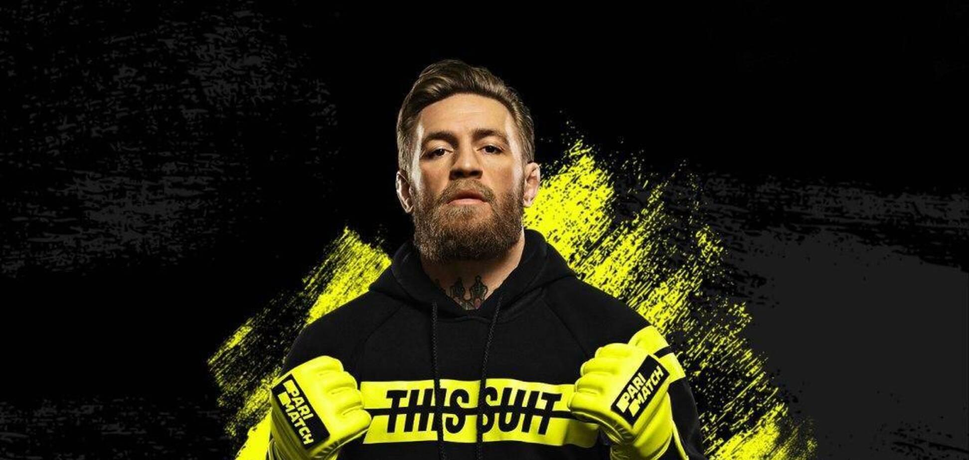 UFC и Пари-Матч будут сотрудничать еще полтора года