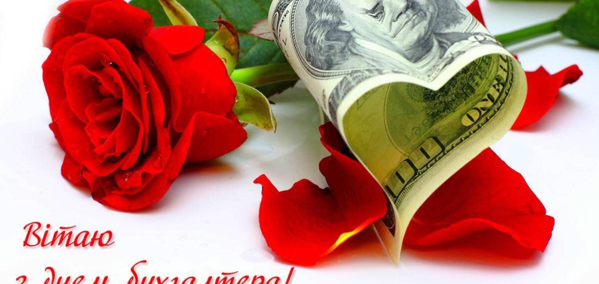 День бухгалтера в Украине был основан в 2004 году
