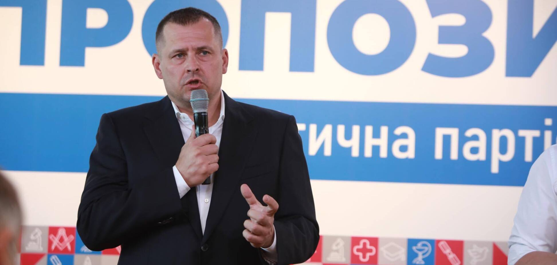 Партия  ''Пропозиція'' пойдет на парламентские выборы, – Филатов. Источник: Фото: Днепр.инфо