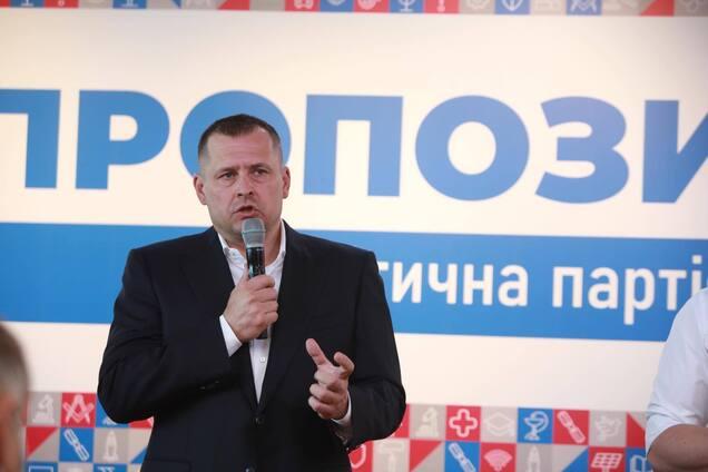 Филатов рассказал о планах партии 'Пропозиція': пойдет на парламентские выборы