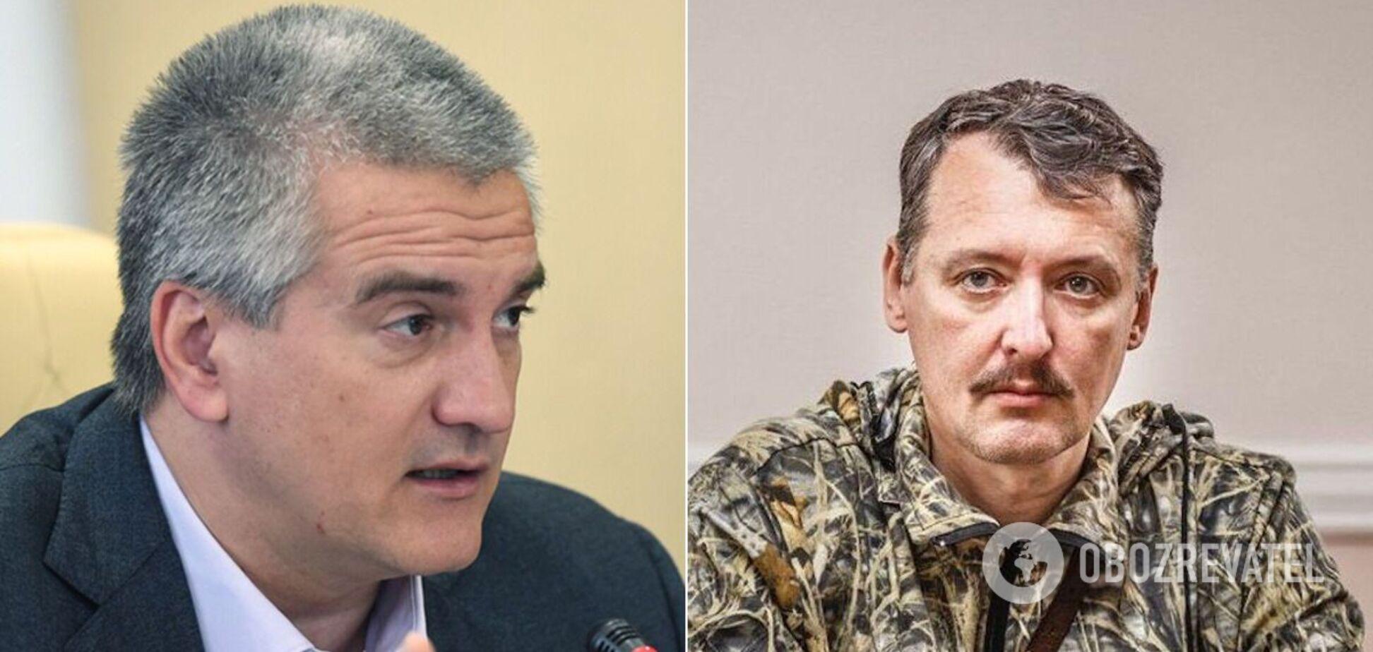Аксенов вел переговоры с Гиркиным о помощи в оккупации Донбасса