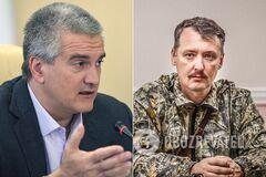 Аксьонов вів переговори з Гіркіним про допомогу в окупації Донбасу