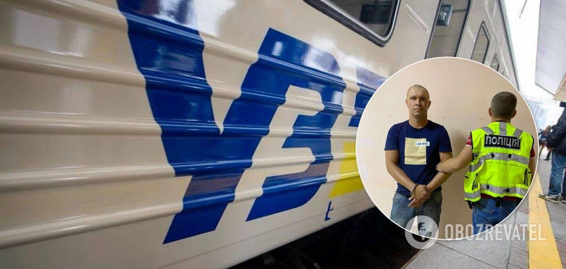 Опубликовано фото мужчины, который хотел изнасиловать женщину в поезде Мариуполь-Киев