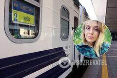 В поезде на Киев мужчина избил и пытался изнасиловать женщину: появилась реакция 'Укрзалізниці'