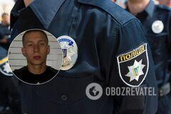 'Полтавського терориста' Скрипника ліквідовано: подробиці спецоперації