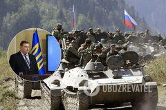 Кондатюк назвав чинники, які можуть спровокувати агресію РФ