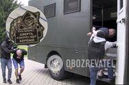 ЧВК Вагнера Беларусь