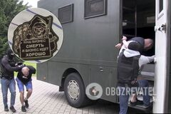 ПВК Вагнера Білорусь