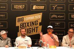Бокс від Усика: де дивитися онлайн перше шоу в Києві Big Boxing Night