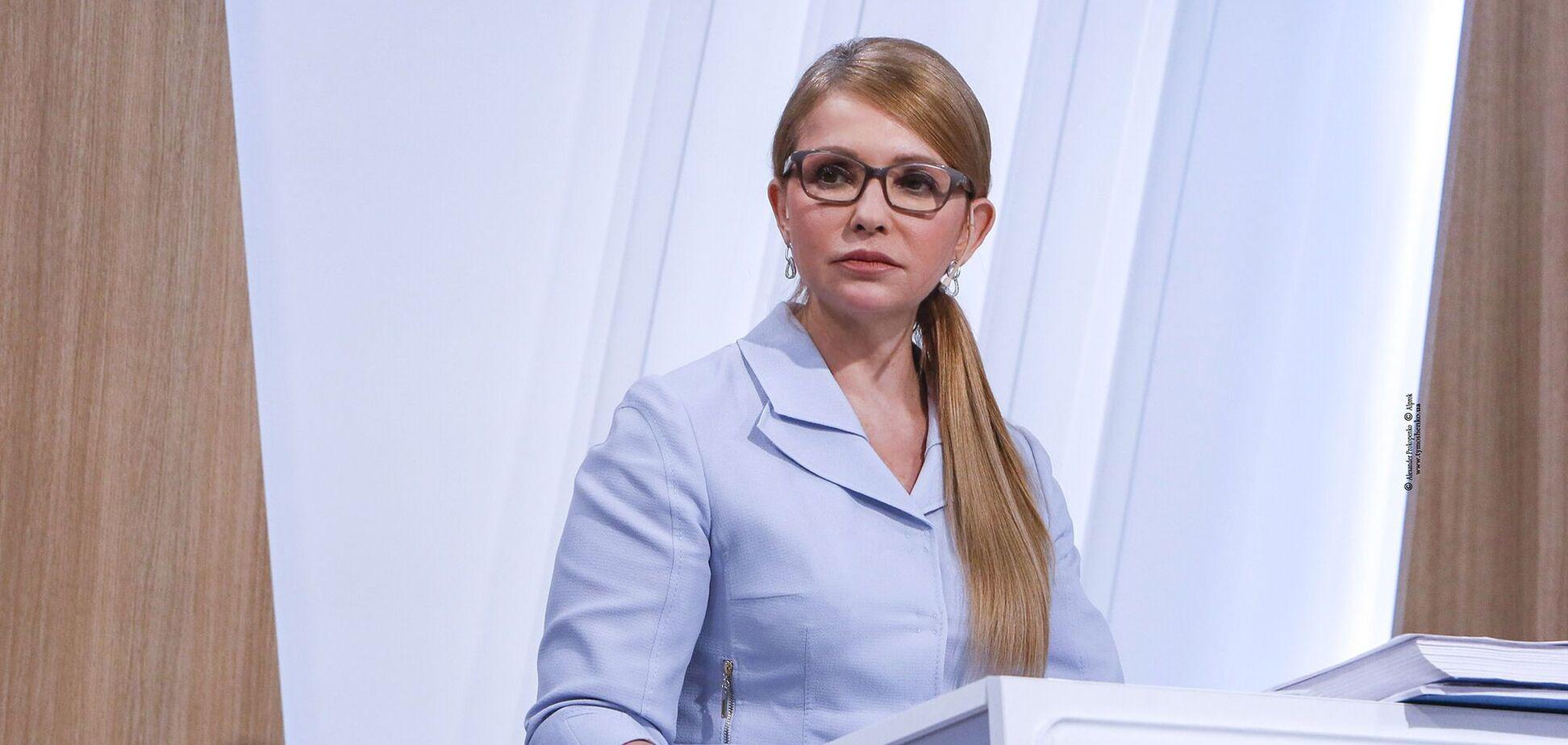 Тимошенко призвала восстановить единство Украины, назвав войну 'раной'