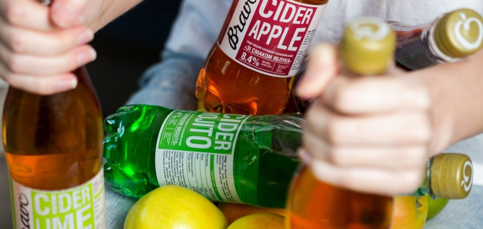 'Королевский напиток': топ-5 коктейлей на основе сидра